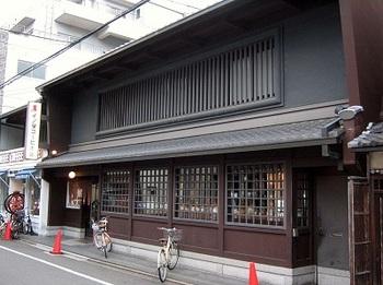 京都_イノダコーヒー本店外観.jpg