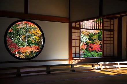 悟りの窓と迷いの窓.jpg