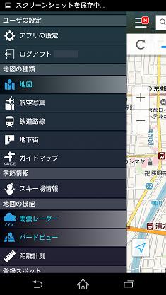 Screenshot_2015-01-14-14-26-49.png