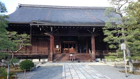 太秦 広隆寺