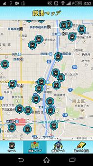 京都の銭湯.png