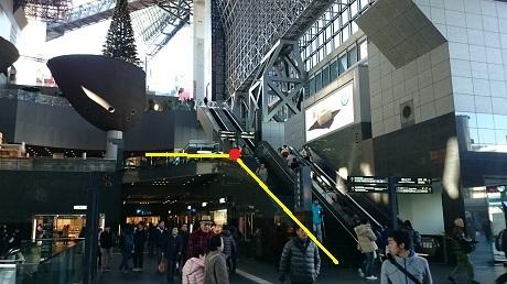京都駅 中央改札口.jpg
