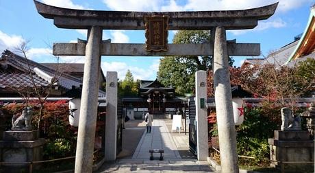 晴明神社 二の鳥居.jpg